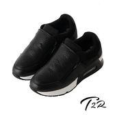 【T2R】韓國T2R休閒時尚珍珠皮紋雙氣墊內增高鞋↑7cm-黑(5600-0233)