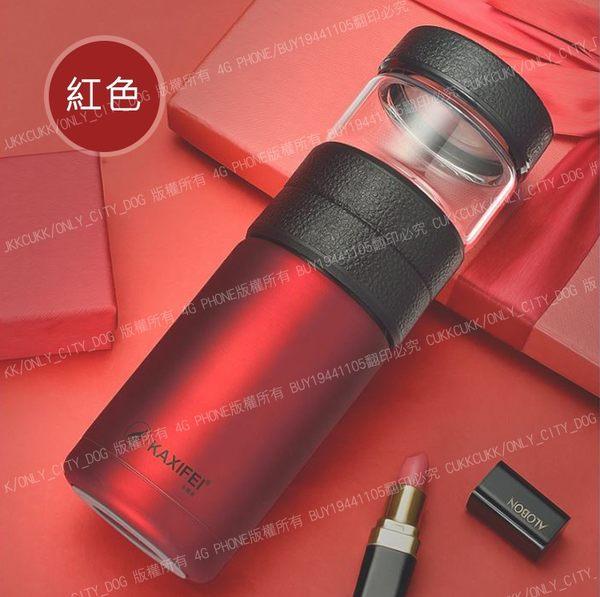 580ML 304雙層泡茶不鏽鋼杯 泡茶隨手杯 茶水分離 泡茶杯 保溫杯 304不鏽鋼 茶漏【4G手機】