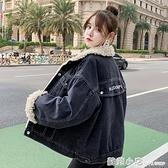 加厚牛仔外套女冬季2020新款韓版寬鬆bf網紅加絨羊羔毛棉衣潮ins 元旦節全館免運