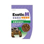 寵物家族-M特寵專科 高纖陸龜專用飼料500g(545E5L