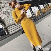 淑女風 針織洋裝秋季新款高冷系長袖連身裙修身女裝過膝開叉長裙 DR29616【男人與流行】