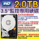 SATA 2TB(2000G)監控專用硬碟