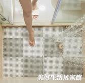 浴室防滑墊淋浴房洗澡隔水墊家用防摔拼接鏤空墊子廁所衛生間地墊ATF 美好生活
