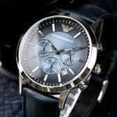 EMPORIO ARMANI 亞曼尼 AR2473 Sportivo 藍調三眼計時紳士腕錶 熱賣中!