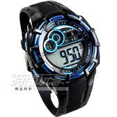 JAGA 捷卡 多功能冷光電子腕錶 男錶 運動錶 學生錶 軍錶 電子錶 M997-AE