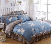 床罩四件套夾棉床裙四件套棉質加厚床罩式1.5米1.8m全棉床笠床套款床上用品  汪喵白貨