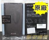 {新安通信} Sony Xperia Z3+ Z3 Plus E6553 原廠 專用可立式 皮套 側掀 書本 翻頁 保護套 手機套 (黑)
