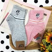 【KP】韓國 22-26cm 大眼睛 微笑臉 橫線 可愛 逗趣 灰 粉 成人襪 襪子 DTT1000024