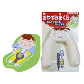 AKACHAN阿卡將 造型幼兒護頸枕-綿羊