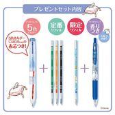 日本Sarasa 迪士尼公主仙度瑞拉香味原子筆(普通4蕊+公主圖案1蕊)