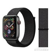 錶帶 apple watch 錶帶iwatch1/2/3/4代米蘭尼斯手錶帶蘋果手錶錶帶 城市科技