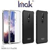 Imak NOKIA 6.1 Plus/X6 全包防摔套(氣囊) 耐摔 防摔 手機殼 保護套 艾美克