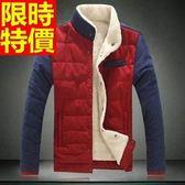 男夾克羊羔毛外套 質感-時尚撞色拼接立領保暖潮流外套 2色65ae42[巴黎精品]