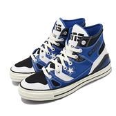 Converse 休閒鞋 Chuck 70 E260 藍 黑 男鞋 女鞋 拼接 帆布鞋 【ACS】 167828C