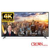 皇冠CROWN 55型4K UHD多媒體液晶顯示器+數位視訊盒(CR-55W08K)