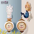 歐式簡約兩面鐘表創意孔雀靜音現代石英鐘時鐘客廳雙面鐘裝飾掛鐘  SSJJG【時尚家居館】