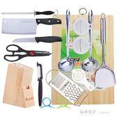 刀具套裝套刀家用不銹鋼廚房菜刀菜板全套裝組合德國廚具用品 秘密盒子