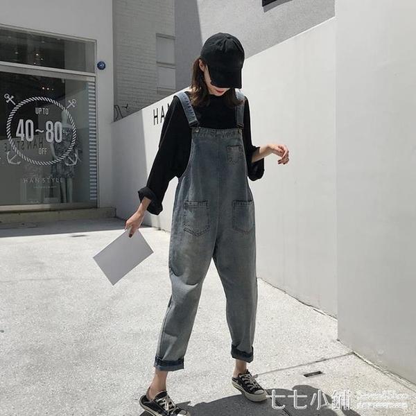 網紅高腰闊腿褲褲子2019新款韓版顯瘦寬鬆牛仔褲女復古直筒吊帶褲