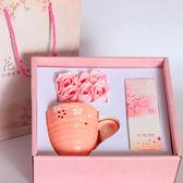 創意陶瓷杯馬克杯禮品杯禮盒裝送皂花書簽送女友閨蜜生日禮物【禮盒裝七夕情人節】