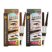 睫老闆 超防水旋轉免削式眉膠筆 0.4g 兩色可選  ◆86小舖◆