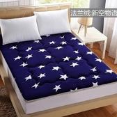 宿舍單人1.2米加厚可折疊海綿榻榻米地鋪單人床tw  快速出貨