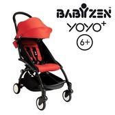 法國【BABYZEN】YOYO-Plus手推車6+ 黑腳 (橘紅)