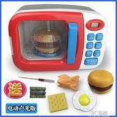 兒童仿真微波爐過家家玩具電動帶燈光可旋轉小家電做飯廚房烤箱 3C優購