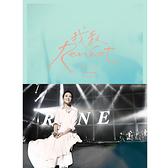 【停看聽音響唱片】【DVD】劉若英:Renext我 世界巡迴演唱會 LIVE DVD (2DVD)