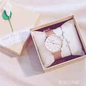 手錶女學生韓版簡約潮流ulzzang女士手錶防水時尚款新款櫻花-享家
