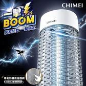 奇美 強效電擊捕蚊燈 MT-10T0E0