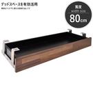 抽屜 木紋風31.5x80x9cm抽屜組...