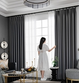 窗簾 遮光隔熱窗簾北歐簡約掛鉤式窗簾布新款臥室陽台全防曬遮陽布【幸福小屋】