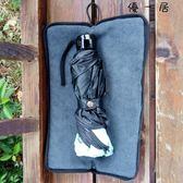 雨季防水吸水雨傘袋傘套日式雨傘收納包【YYJ-1803】