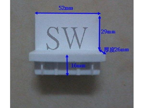 HR023 平口塞 118 1098型 (大)內勾封口 內勾修飾 把手修飾 鋁擠型 孔塞 塑膠塞 鋁門窗