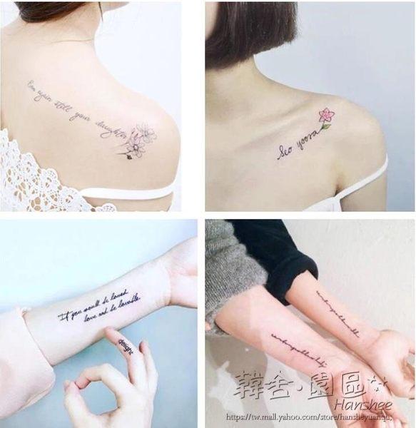 618好康又一發紋身貼防水 女持久 韓國小清新可愛花