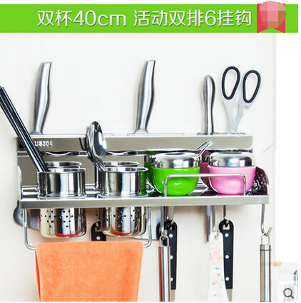 304不銹鋼廚房置物架壁掛刀架調料收納架牆上掛件帶橫杆 40長雙杯
