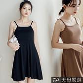 【天母嚴選】兩件式組合!捲邊針織短版外套+細帶針織短洋裝(共四色)