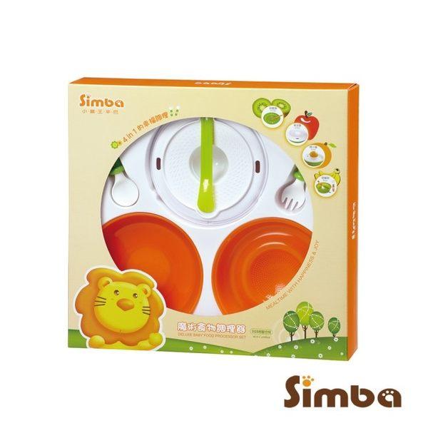 小獅王辛巴 Simba 魔術食物調理器 (顏色隨機出貨)