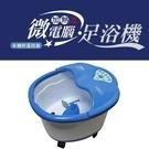 馬上出貨《勳風》SPA加熱式足浴機/泡腳機HF-3657H/HF3657H