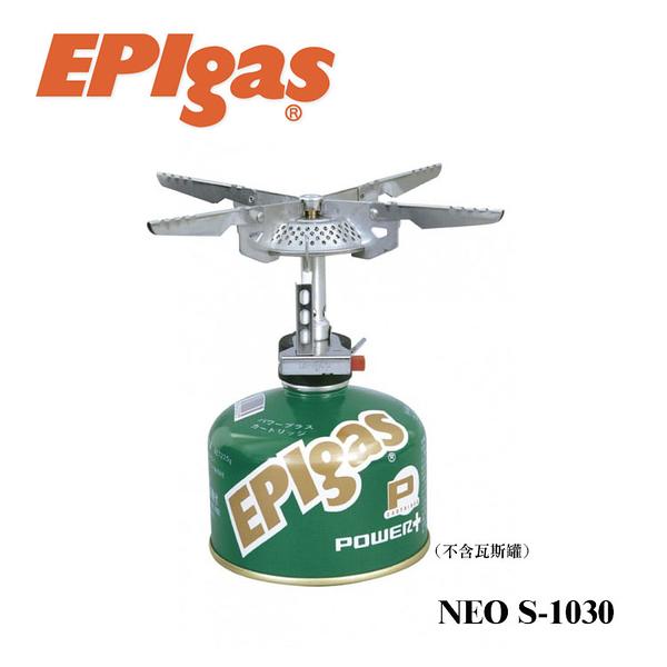 EPIgas 高效能登山爐 Stove NEO S-1030/城市綠洲(登山露營用品.爐具.飛碟爐.炊具)