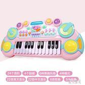 兒童電子琴寶寶早教音樂多功能鋼琴玩具12益智小女孩初學者1-6歲 DJ7164【宅男時代城】