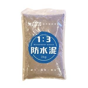 潤泰1:3防水泥3kg