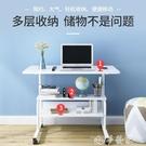 折疊桌 床邊桌臥室可移動電腦桌簡約租房宿舍簡易家用學生書桌升降小桌子 夢藝