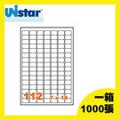 裕德 電腦標籤  112格 US4211-1000 一千張 一箱 三用標籤 列印標籤 (出貨/網拍/寄件/標籤貼紙)