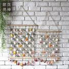 虧本衝量-壁畫 裝飾酒吧兒童房創意壁掛個性壁畫墻壁門簾復古簾子貝殼壁飾jy 快速出貨
