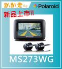 【預購】Polaroid 寶麗萊 MS273WG【贈32G+椅背收納袋】前後1080P WIFI 機車行車紀錄器 另MS276WG