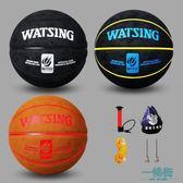 【618好康又一發】籃球耐磨防滑牛皮真皮手感軟皮7號