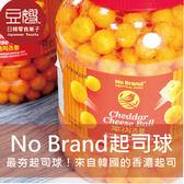 【豆嫂】韓國零食 No Brand 起司桶