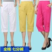 夏裝中老年女裝全棉七分褲女褲大碼媽媽裝鬆緊腰純棉寬鬆休閒中褲 快速出貨