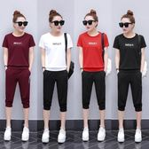 大碼夏季休閒運動套裝女新款韓版修身顯瘦短袖七分褲兩件式時尚服 秘密盒子